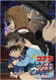Detective Conan: Episode One - Chiisaku Natta Meitantei's Cover Image
