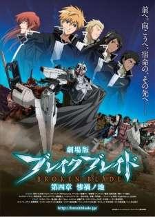 Break Blade 4: Sanka no Chi's Cover Image