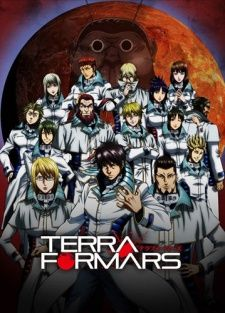 Terra Formars's Cover Image