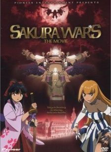 Sakura Taisen: Katsudou Shashin's Cover Image