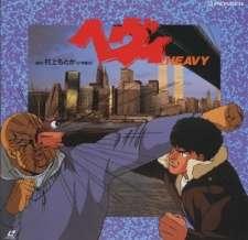 Heavy's Cover Image