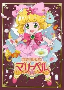 Hana no Mahoutsukai Mary Bell's Cover Image