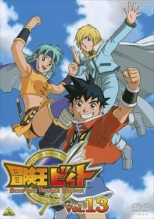 Beet the Vandel Buster's Cover Image