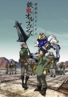 Mobile Suit Gundam: Iron-Blooded Orphans's Cover Image