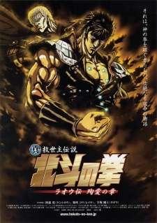 Hokuto no Ken: Raoh Gaiden Junai-hen's Cover Image