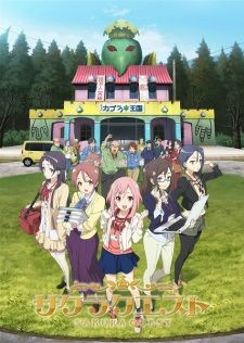 Sakura Quest's Cover Image
