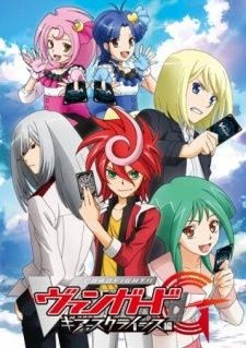 Cardfight!! Vanguard G: GIRS Crisis-hen's Cover Image