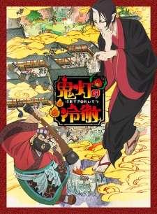 Hoozuki no Reitetsu's Cover Image