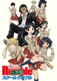 School Rumble Ni Gakki's Cover Image