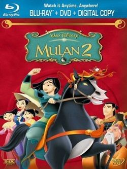 Mulan 2 (2004).avi BRRip AC3 384 kbps (DVD Resync) - ITA