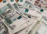Банковский вклад - современный способ инвестиций