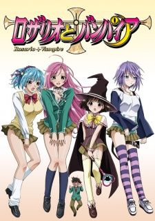 Rosario to Vampire's Cover Image
