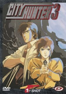 City Hunter 3's Cover Image