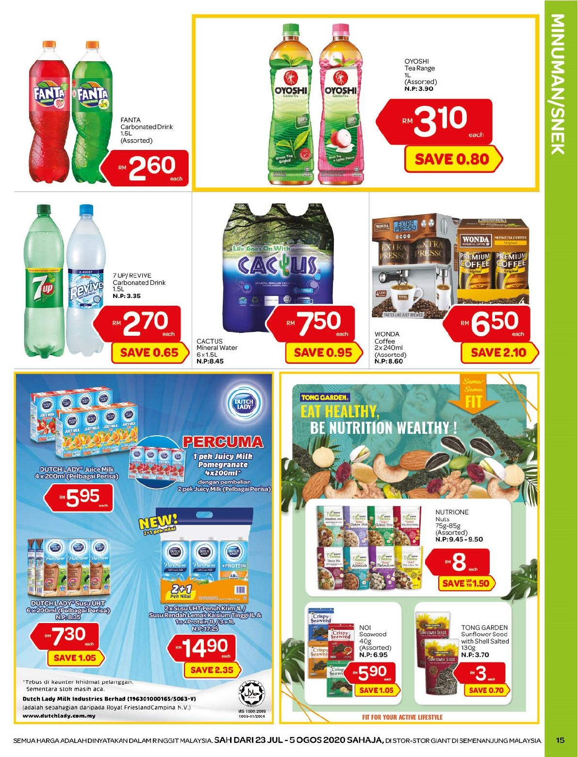 Giant Catalogue (23 July - 5 August 2020)