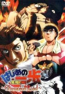 Hajime no Ippo: Champion Road Cover Image