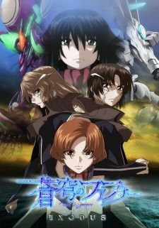 Soukyuu no Fafner: Dead Aggressor - Exodus 2nd Season's Cover Image