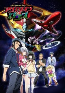 Aquarion Logos's Cover Image