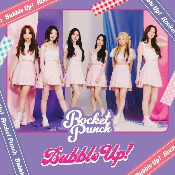 로켓펀치(Rocket Punch) – Let's Dance MP3