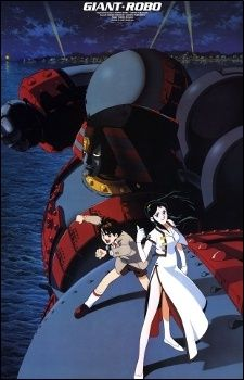 Giant Robo the Animation: Chikyuu ga Seishi Suru Hi's Cover Image