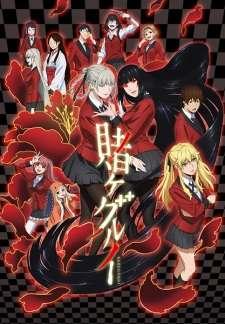 Kakegurui's Cover Image