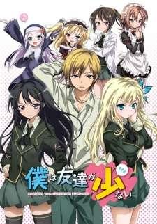 Boku wa Tomodachi ga Sukunai's Cover Image