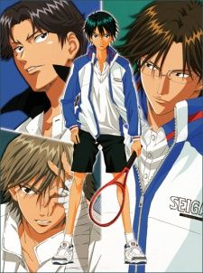 Prince of Tennis: The National Tournament's Cover Image