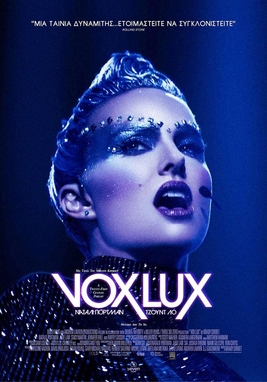 Vox Lux Poster Πόστερ