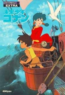 Mirai Shounen Conan Cover Image