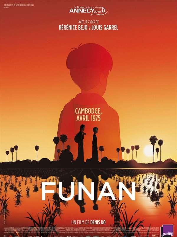 Funan FUNAN Poster