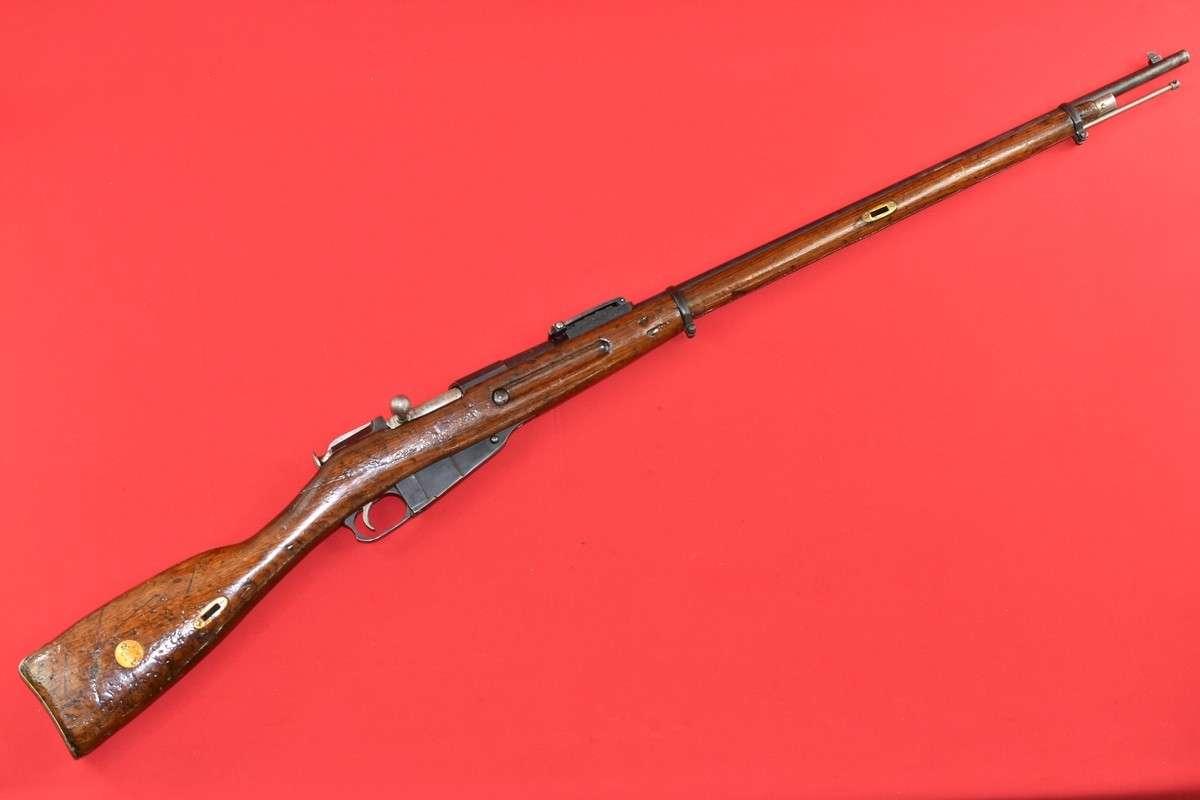 mosin 1891 remington