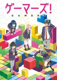 Gamers!'s Cover Image