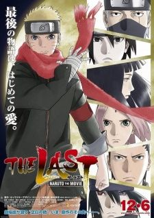 The Last: Naruto the Movie Cover Image