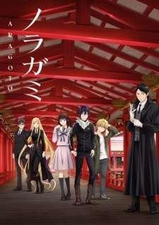Noragami Aragoto's Cover Image