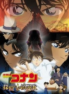 Detective Conan Movie 10: Promo Special's Cover Image