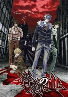 Togainu no Chi's Cover Image