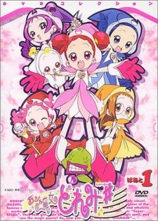 Ojamajo Doremi Sharp Cover Image