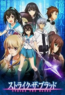 Strike the Blood's Cover Image