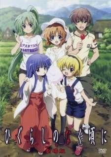 Higurashi no Naku Koro ni Kai Specials's Cover Image