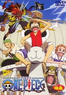 One Piece Movie 1's Cover Image