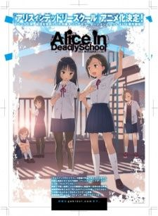 Alice in Deadly School's Cover Image