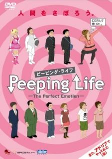 Peeping Life: The Perfect Emotion's Cover Image