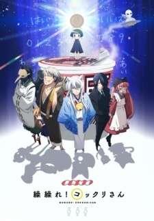 Gugure! Kokkuri-san Specials's Cover Image