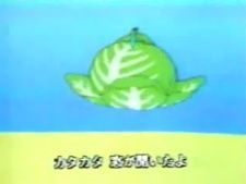Cabbage UFO's Cover Image