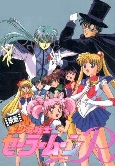 Bishoujo Senshi Sailor Moon R: The Movie's Cover Image