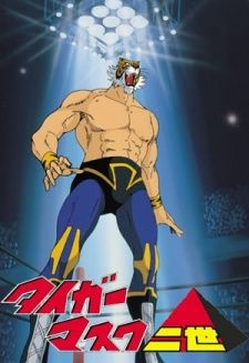 Tiger Mask Nisei's Cover Image