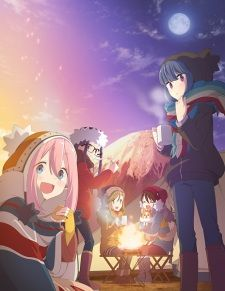 Yuru Camp△'s Cover Image