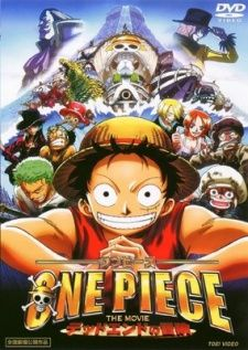 One Piece Movie 4: Dead End no Bouken's Cover Image