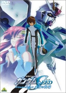Mobile Suit Gundam Seed Special Edition's Cover Image
