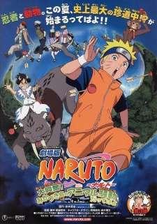 Naruto Movie 3: Dai Koufun! Mikazuki Jima no Animaru Panikku Dattebayo!'s Cover Image