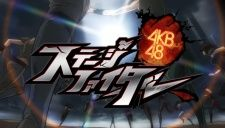 AKB48 Stage Fighter's Cover Image